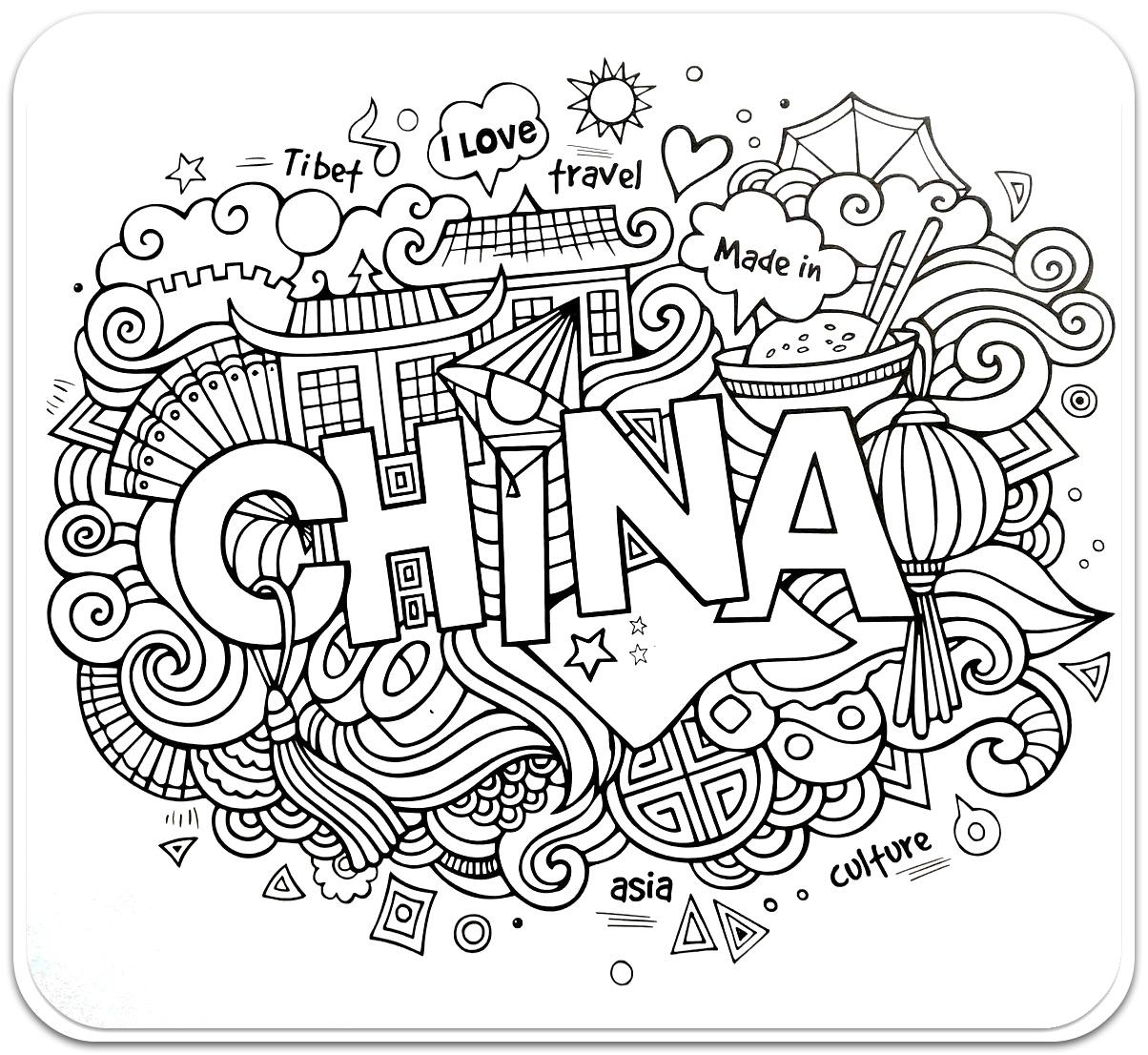 розмальовки для дорослих, розмальовки антистрес, країни, подорож, раскраски антистресс, страны, китай