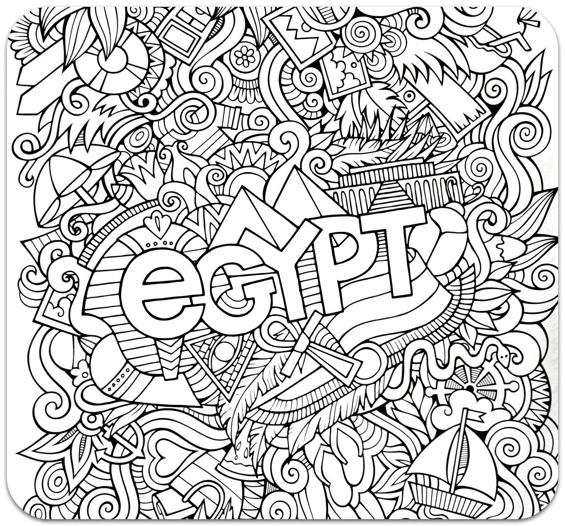 розмальовки для дорослих, розмальовки антистрес, країни, подорож, раскраски антистресс, страны, єгипет
