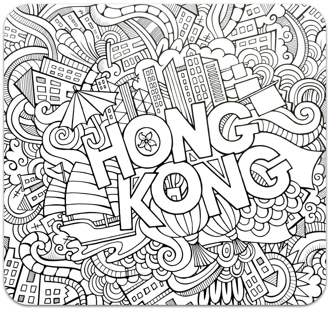розмальовки для дорослих, розмальовки антистрес, країни, подорож,  сложные раскраски антистресс, страны, путешествия, гонгконг