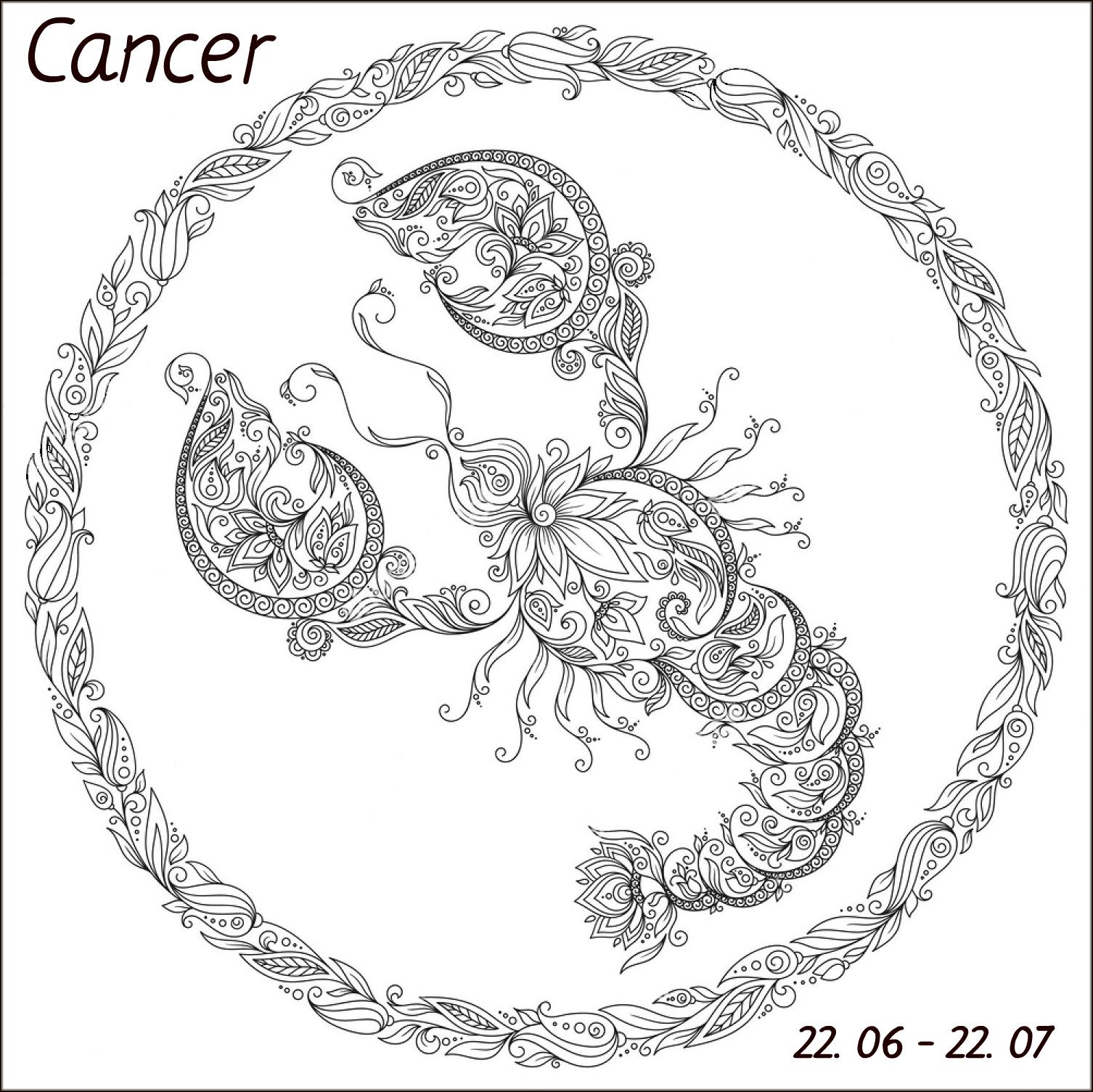 рак 1