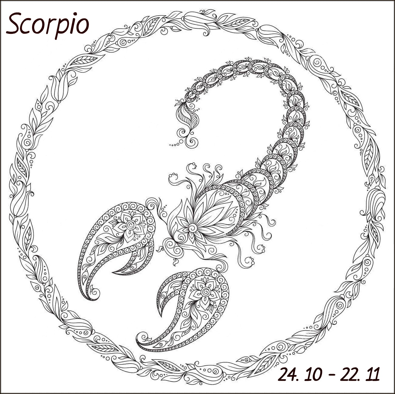 Раскраска знак зодиака