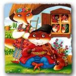 господин коцький, аудиосказка онлайн, слушать бесплатно, украинская народная сказка
