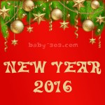 New Year photo competition 2016