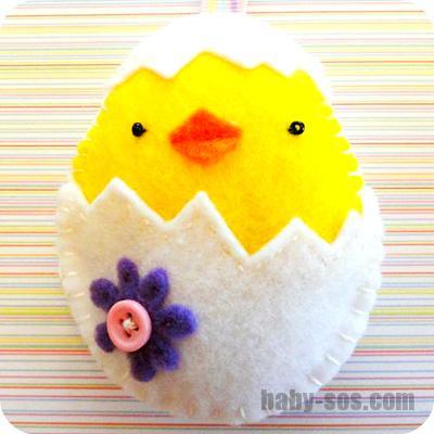 egg with felt